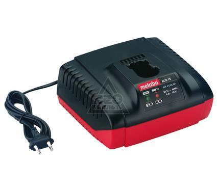 Зарядное устройство METABO 627089000