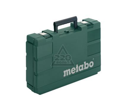 Кейс METABO 623858000