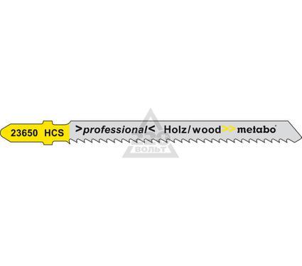 Пилки для лобзика METABO 623650000