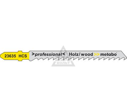 Пилки для лобзика METABO 623704000