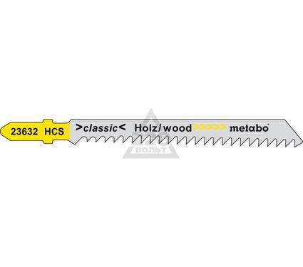 Пилки для лобзика METABO 623632000