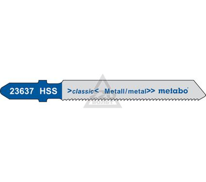 Пилки для лобзика METABO 623965000