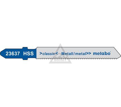 Пилки для лобзика METABO 623637000