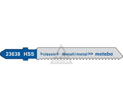 Пилки для лобзика METABO 623693000
