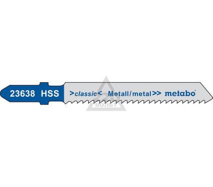 Пилки для лобзика METABO 623636000