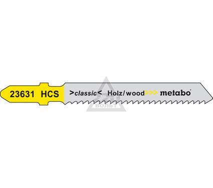 Пилки для лобзика METABO 623631000