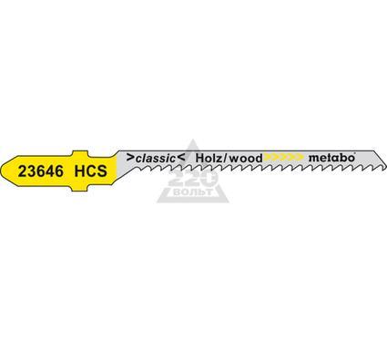 Пилки для лобзика METABO 623646000