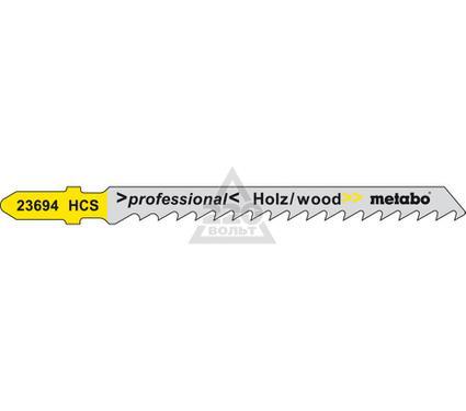 Пилки для лобзика METABO 623694000