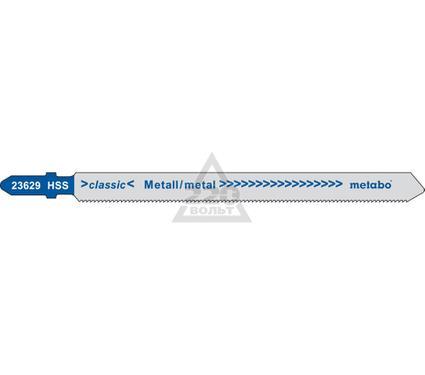 Пилки для лобзика METABO 623629000