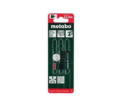 Набор пилок METABO 623968000
