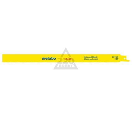 Полотно для сабельной пилы METABO 631125000