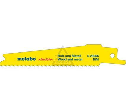 Пилки для лобзика METABO 628266000