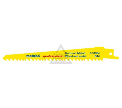 Пилки для лобзика METABO 631984000