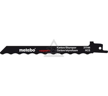 Пилки для лобзика METABO 631144000
