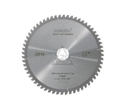 Диск пильный твердосплавный METABO 628063000
