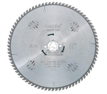 Диск пильный твердосплавный METABO 628045000