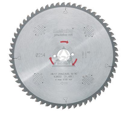 Диск пильный твердосплавный METABO 628032000