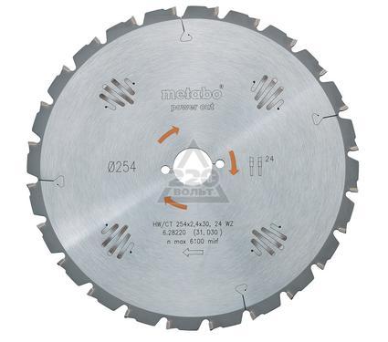 Диск пильный твердосплавный METABO 628025000