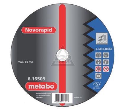 Круг отрезной METABO 616506000