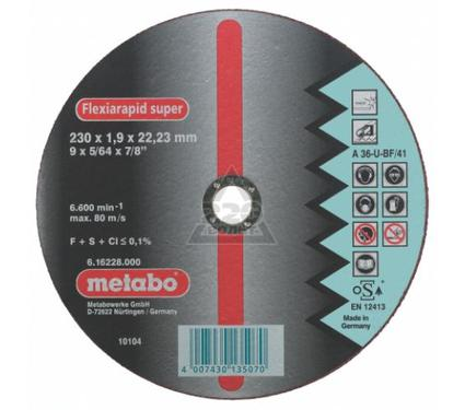 Круг отрезной METABO 616184000