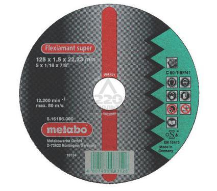 Круг отрезной METABO 616216000