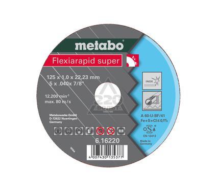 Круг отрезной METABO 616220000