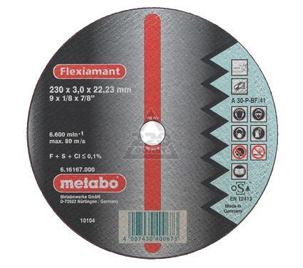 Круг отрезной METABO 616274000