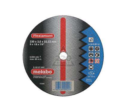 Круг отрезной METABO 616770000