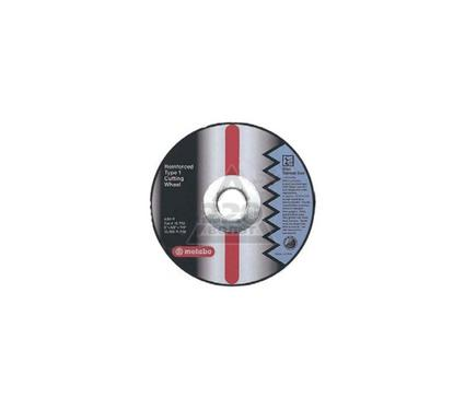 Круг отрезной METABO 616127000
