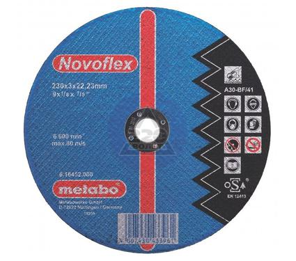 Круг отрезной METABO 616115000