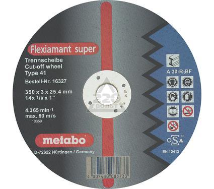 Круг отрезной METABO 616339000