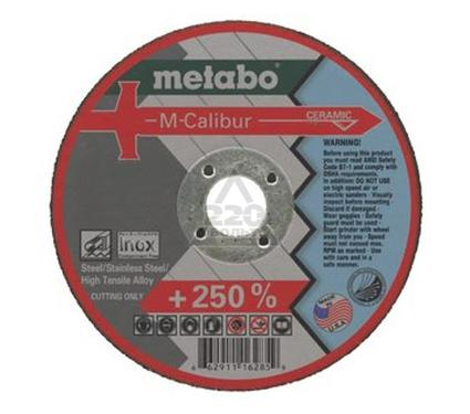 Круг отрезной METABO 616285000