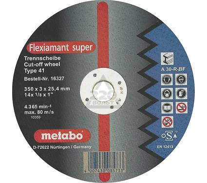 Круг отрезной METABO 617132000