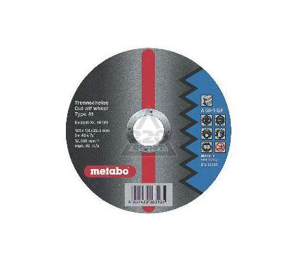 Круг обдирочный METABO 616731000