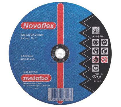 Круг обдирочный METABO 616464000