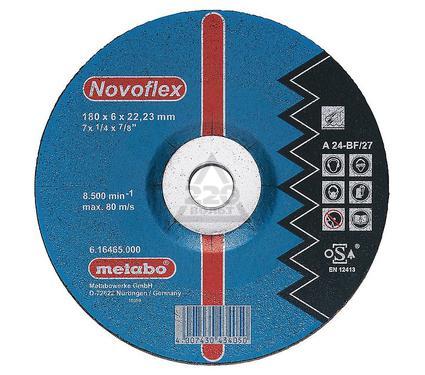 Круг обдирочный METABO 617136000