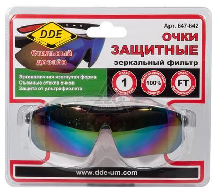Очки защитные DDE 647-642