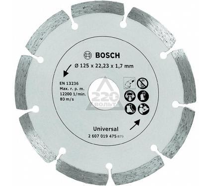 Круг алмазный BOSCH 2607019475