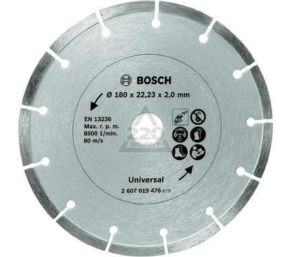 Круг алмазный BOSCH 2607019476