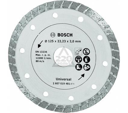 Круг алмазный BOSCH 2607019481