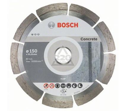 Круг алмазный BOSCH 2608603241