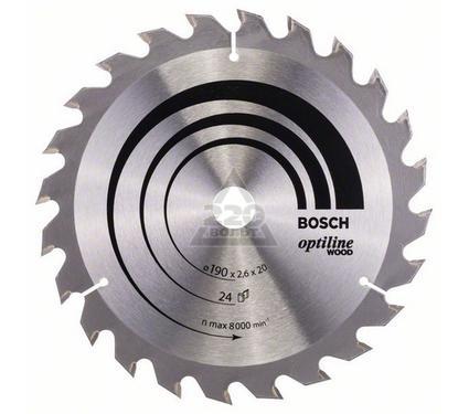 Диск пильный твердосплавный BOSCH 2608640612