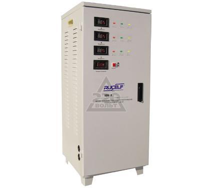 Стабилизатор напряжения RUCELF SDV-3-9000