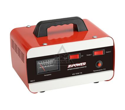 Зарядное устройство ZIPOWER PM6513