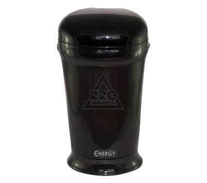 Кофемолка ENERGY EN-111