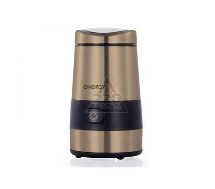 Кофемолка ENERGY EN-123 черный с золотом
