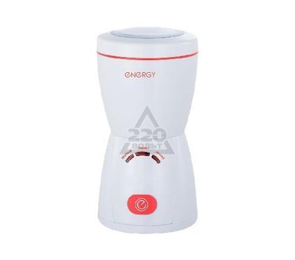 Кофемолка ENERGY EN-124 белый