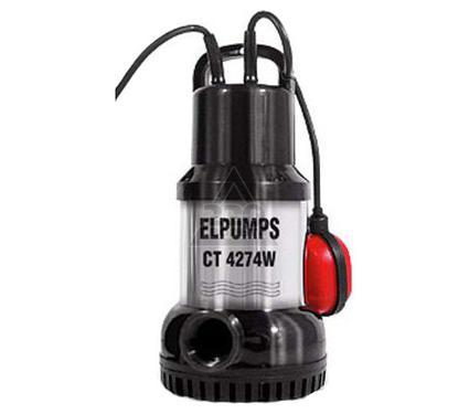 Дренажный насос ELPUMPS СТ4274W