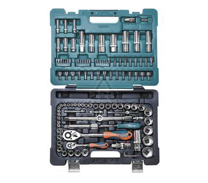 Универсальный набор инструментов MASTER 4081110-M