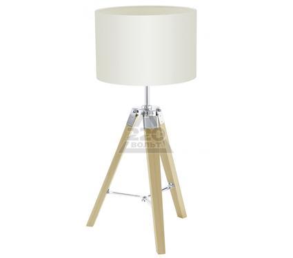 Лампа настольная EGLO LANTADA 94323